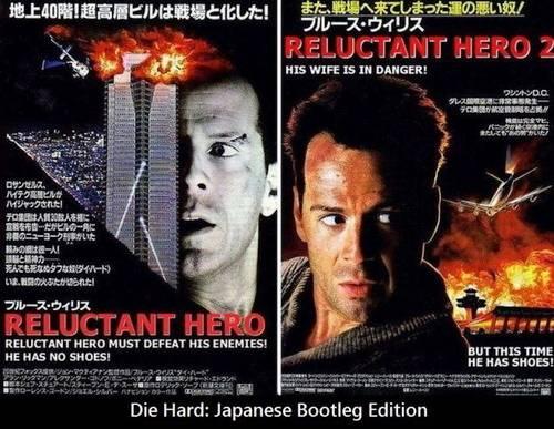 Reluctant hero - Die Hard in Japan