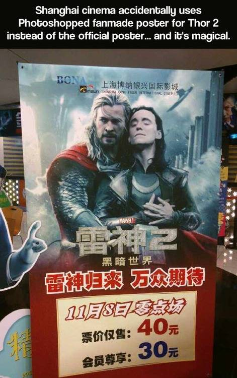 Shanghai cinema accidentally uses Photoshopped fanmade poster for Thor 2