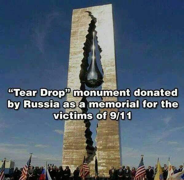 tear drop monument donated by russia as a memorial for the victims